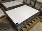 不锈钢平板剪板